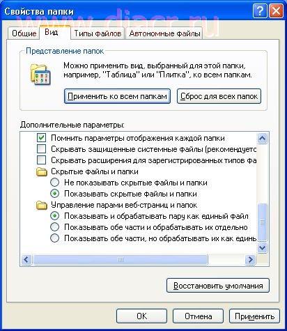 Какие файлы не нужны на компьютере